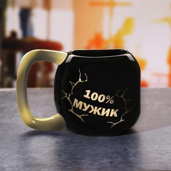 """Кружка гиря """"100% мужик"""", 800 мл"""