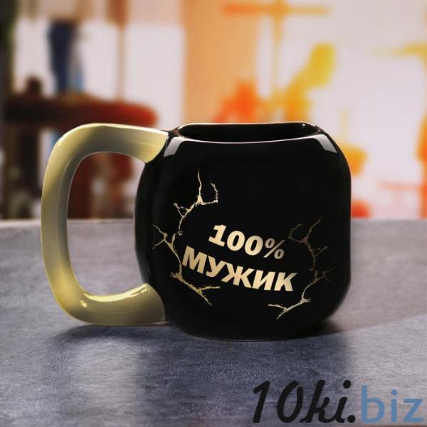 """Кружка гиря """"100% мужик"""", 800 мл купить в Гродно - Чашки и кружки"""