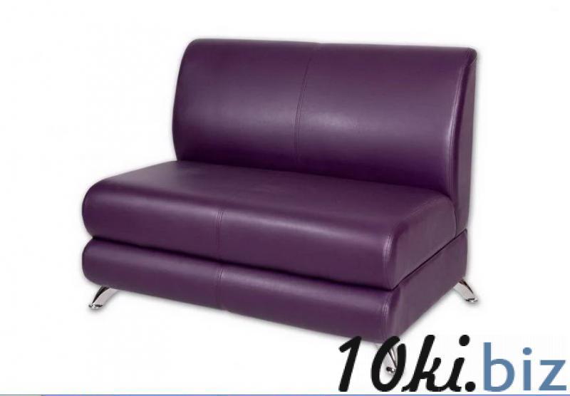 Диван прямой ПД 3 купить в Лиде - Офисные диваны и мягкие кресла