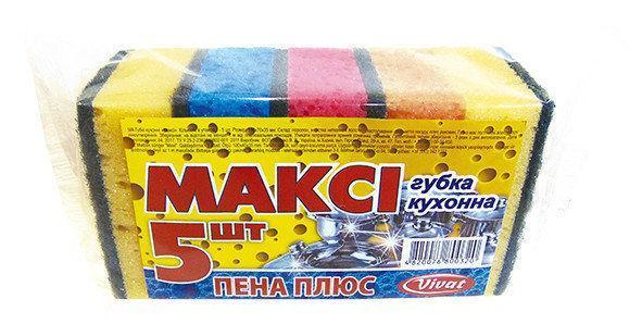 Губка для мытья посуды кухонная Vivat «Макси крупнопористая пена+» (100×70×35 мм) 5 шт/уп
