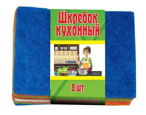 Скребок кухонный из фибры 8 шт/уп