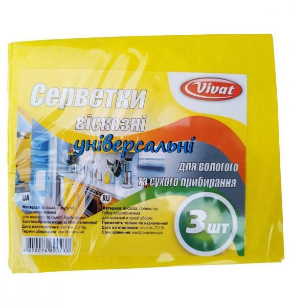 Салфетка вискозная для уборки 30×38 см (уп. 3 шт) Vivat
