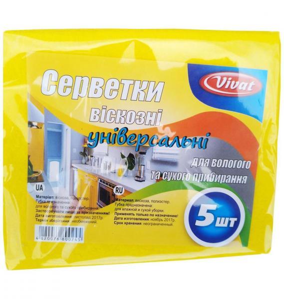 Салфетка вискозная для уборки 30×38 см (уп. 5 шт/уп) Vivat