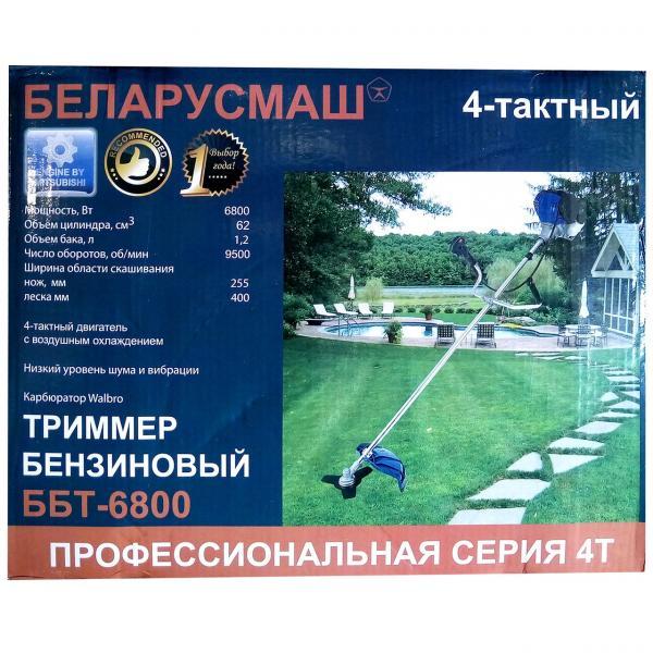 Бензокоса Беларусмаш 6800  4-х тактная (2 диска /1 бабина)