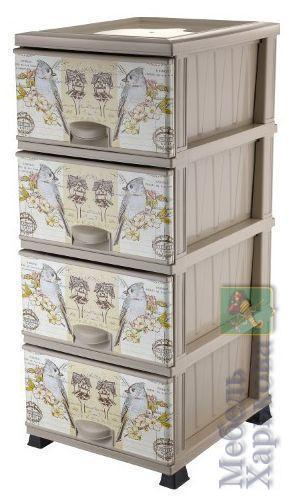 Комод Элиф пластиковый 4 ящика с рисунком Попугаи (Elif Plastik) - Пластиковые комоды и ящики для хранения в Харькове
