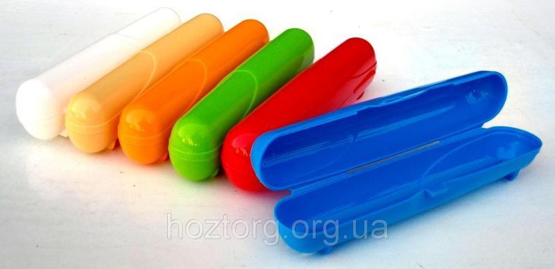 Футляр для зубной щетки с защелками пластиковый (20×5×3,5 см) (ЧП КВВ)