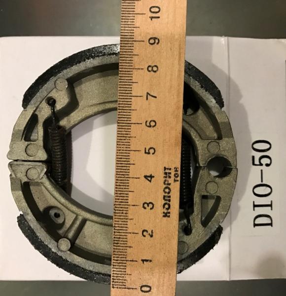 Колодки тормозные барабанные DIO-50