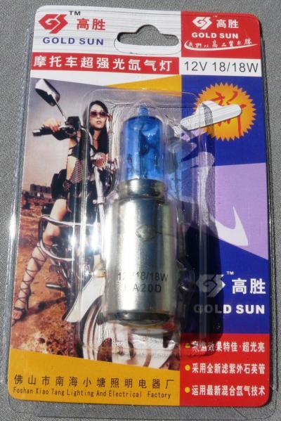 Лампа фары ВА-20D 12V18/18 с отраж. синяя (блистер)