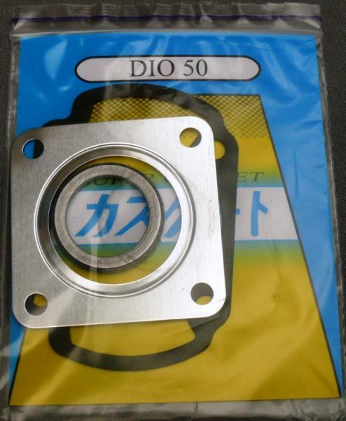 Набор прокладок цилиндра: DIO-18-27