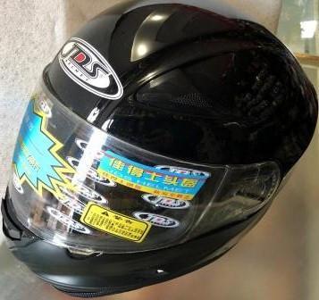 Шлем с очками черный