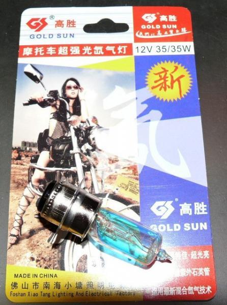 Лампа фары 12V35/35W    (1 ус хамелеон блистер)