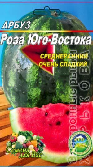 Арбуз Роза Юго-востока пакет 40 семян - Семена, саженцы и рассада плодово-ягодных культур на рынке Барабашова