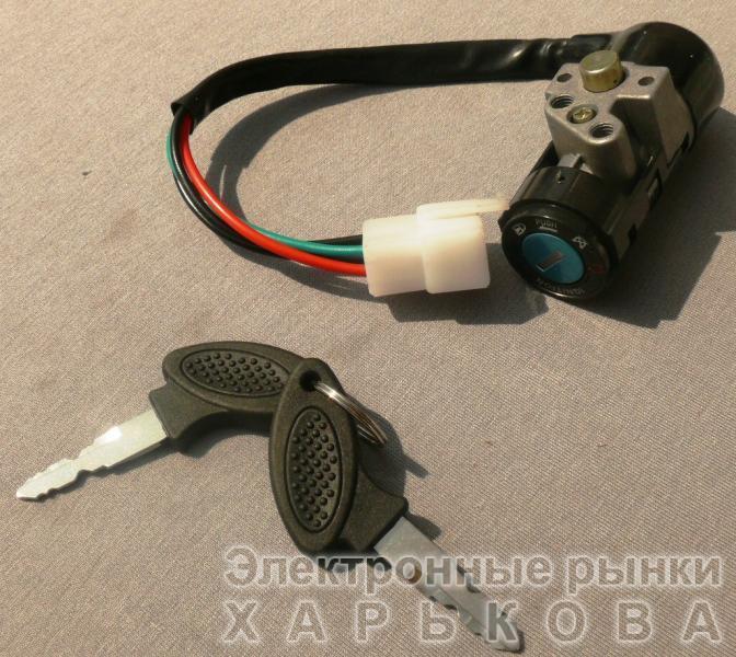 Замок зажигания голый LEAD-90 4 провода - Замки зажигания на рынке Барабашова