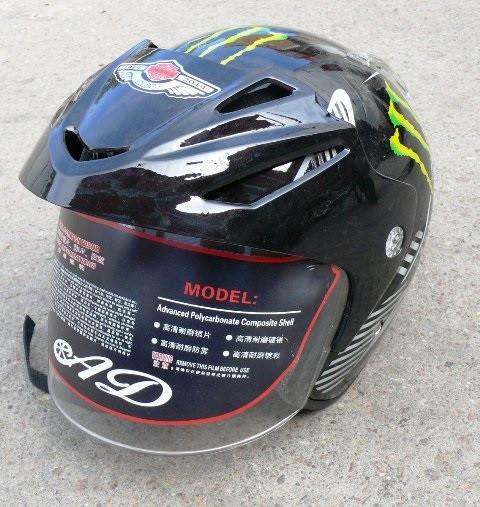 Шлем AD-168 чёрный с рисунком без бороды
