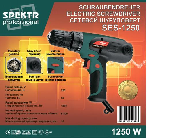 Шуруповерт сетевой Spektr professional 1250 Вт (бывший 1200)