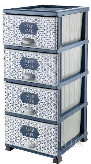 Комод Элиф пластиковый 4 ящика с рисунком Keep Safe (Elif Plastik)