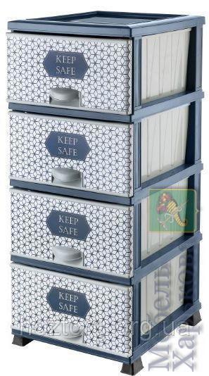 Комод Элиф пластиковый 4 ящика с рисунком Keep Safe (Elif Plastik) - Пластиковые комоды и ящики для хранения в Харькове