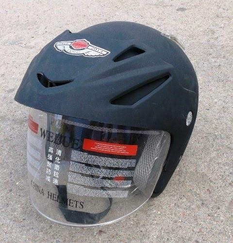 Шлем AD-168 чёрный - матовый без бороды