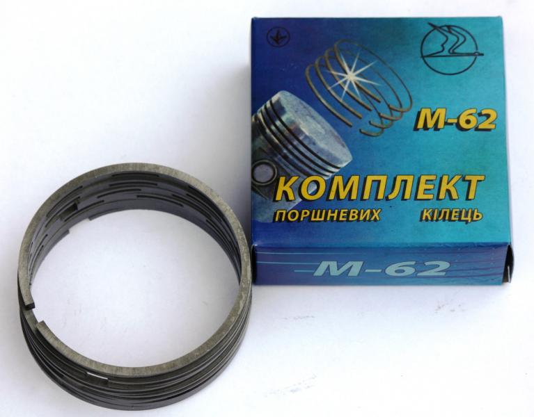 Кольца Днепр , Урал (Лебедин) р-2