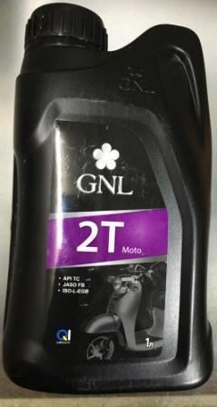Масло GNL  2т