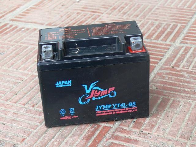 Аккумулятор 12V 4Аh пастовый черный 86х70х114