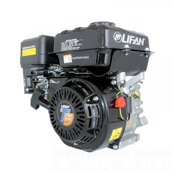 Бензиновый двигатель LIFAN LF170F-T вал Ø 20 мм под шпонку - Бендикс на рынке Барабашова
