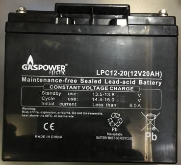 Аккамулятор  12V-20A-BS  пастовый   181*77*167 GASPOWER