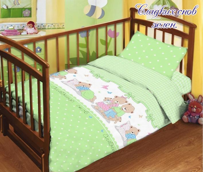 """Детский комплект ТМ """"Tag"""", Сладких снов зелен."""