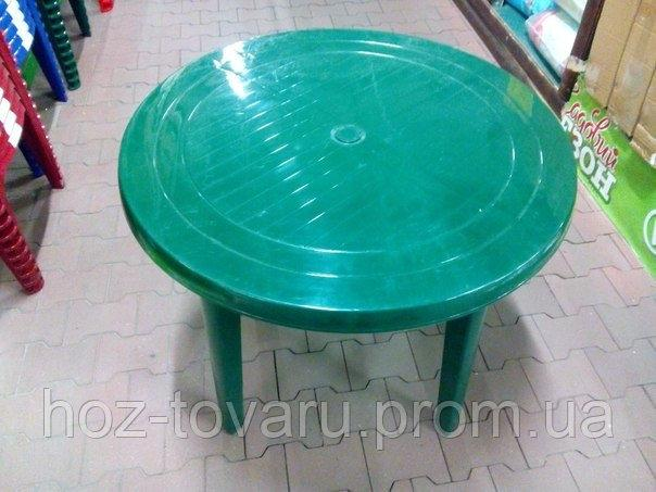 Стол пластиковый круглый (диаметр 90 см)
