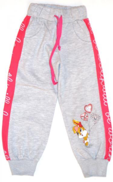 спортивные брюки для девочек утепленные