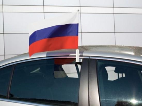 """Флаг """"Автомобильные войска России"""", на автомоб. флагштоке"""