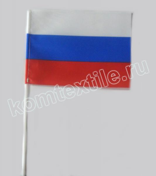 """Флажок малый """"Российский флаг"""""""