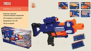 Фото Игрушечное Оружие, Стреляет поролоновыми пульками, снарядами, шариками, стрелами и т. д. 7055 Пулемет бластер на мягких пулях с присосками