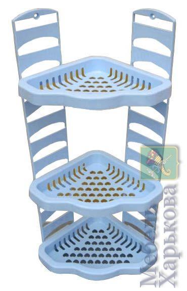 Полка для ванной комнаты (ПолимерАгро, Харьков) - Полки и этажерки для ванных комнат в Харькове