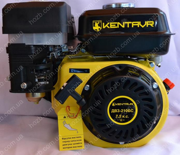 Двигатель бензиновый Кентавр (7.5 л.с.) вал 25 шлиц.