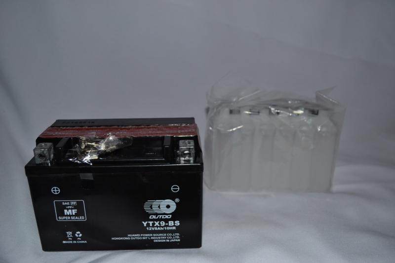Аккумулятор 12V 8Ah кислотный (150х87х105) YTX9-BS BATTERY