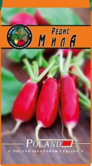 Редис Мила пакет 15 грамм семян