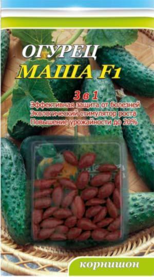Огурец Маша F1 70 семян