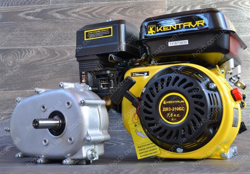 Двигатель бензиновый Кентавр ДВЗ-210БС (7.5 л.с) вал 20мм + понижающий редуктор с центробежным сцеплением.
