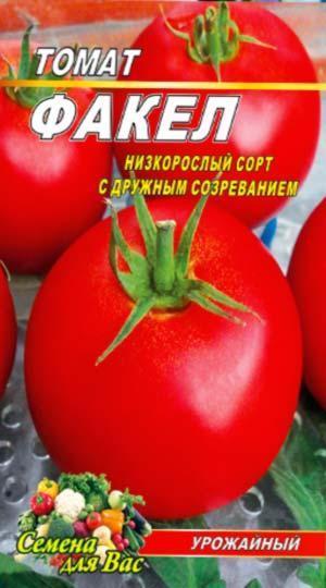 Томат Факел 200 семян
