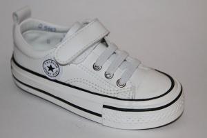 Фото Спортивная обувь, КЕДЫ, Кеды до 32 Кеды Q5152 белый