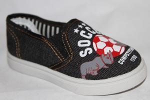 Фото Спортивная обувь, КЕДЫ, Кеды до 32 Кеды Н1713В черный