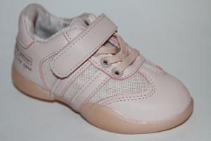 Фото Спортивная обувь, КРОССОВКИ, Средние размеры Кроссовки ХТА81 розовый