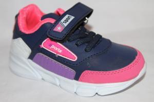 Фото Спортивная обувь, КРОССОВКИ, Средние размеры Кроссовки В02 малиновый