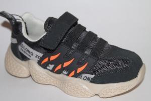 Фото Спортивная обувь, КРОССОВКИ, Большие размеры Кроссовки 19975 серый