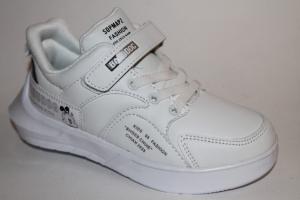 Фото Спортивная обувь, КРОССОВКИ, Большие размеры Кроссовки 8811 белый