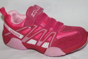 Фото Спортивная обувь, КРОССОВКИ, Большие размеры Кроссовки 8708 розовый