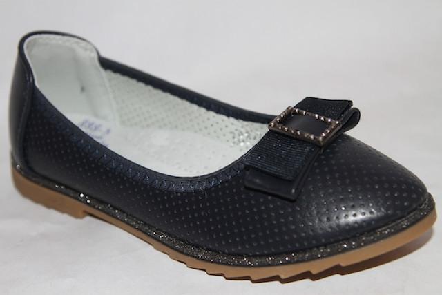 Туфли 888-3 синий
