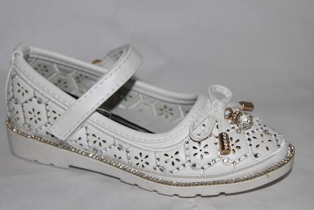 Туфли 4872-2 белый