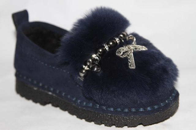 Туфли S15-2 синий
